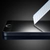 Skærmbeskytter fra BSP iPhone 5:5se 4
