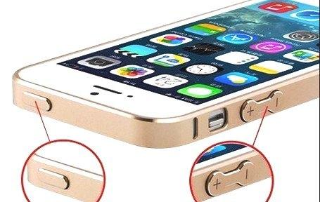 guld_bumper_0,7mm_iphone