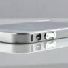 sølv_bumper_0,7mm_iphone