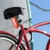 GPS cykel tracker via Smartphone 5