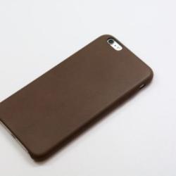 iphone-5se-slim-fit-cover-brunt-laeder